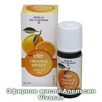 Эфирное масло Апельсин бразильский сладкий 100%  Е113