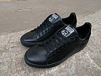 Мужские спортивные кроссовки Adidas из натуральной кожи и замша