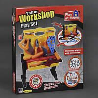 Игровой набор инструментов 661-73, стол-чемодан, в коробке
