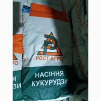 Семена  кукурузы ДН Аджамка (ФАО 310)