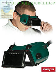 Зварювальні окуляри захисні REIS Польща GOG-RECTANGLE ZB