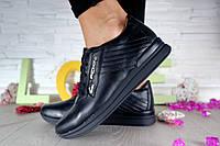 Женские повседневные кроссовки (черные), ТОП-реплика, фото 1