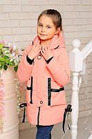 Демисезонная куртка для девочки Каприз