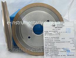 Алмазний круг для обробки скла (14F6V)R3 150х18х12хR3х32 АС32 зв'язка М-300