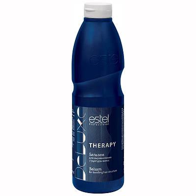 Бальзам для выравнивания структуры волос DE LUXE THERAPY