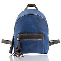 Рюкзак кожаный синий орландо М, фото 1