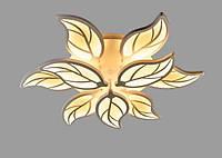 Люстра светодиодная потолочная 8881/6+3 Dimmer
