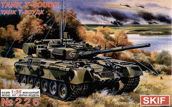 Т-80УДК Советский основной боевой танк /командирский/ 1/35 SKIF MK226