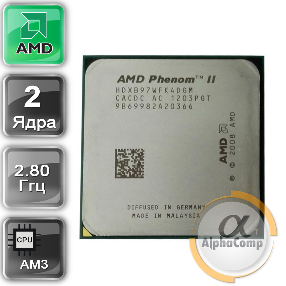 Процессор AMD Athlon II X2 220 (2×2.80GHz/1Mb/AM3) БУ
