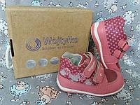 Ботинки для девочки 2T11144MIX