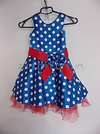 Детское бальное платье (5-7 лет) - купить оптом и в розницу Одесса 7км