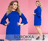 Платье (50, 52, 54, 56, 58, 60) —  крепдайвинг купить оптом и в розницу в одессе  7км