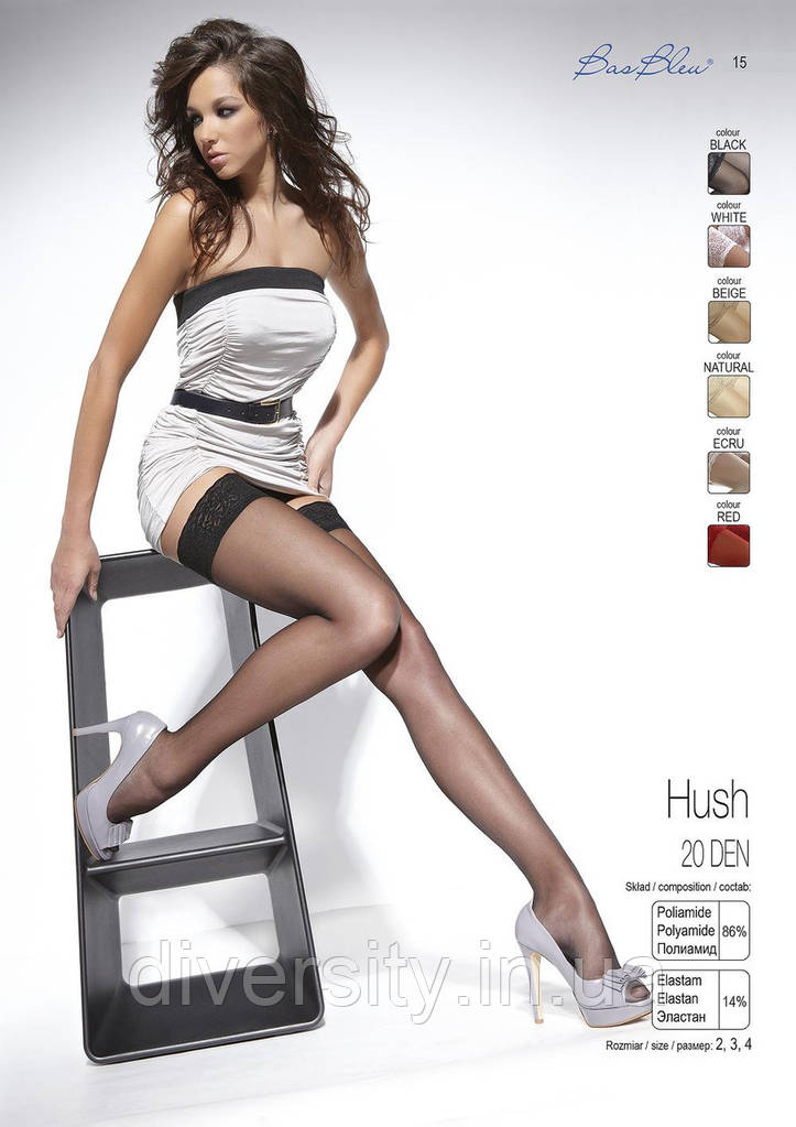 Классические чулки  Hush BB 20 den 4-L, бежевый