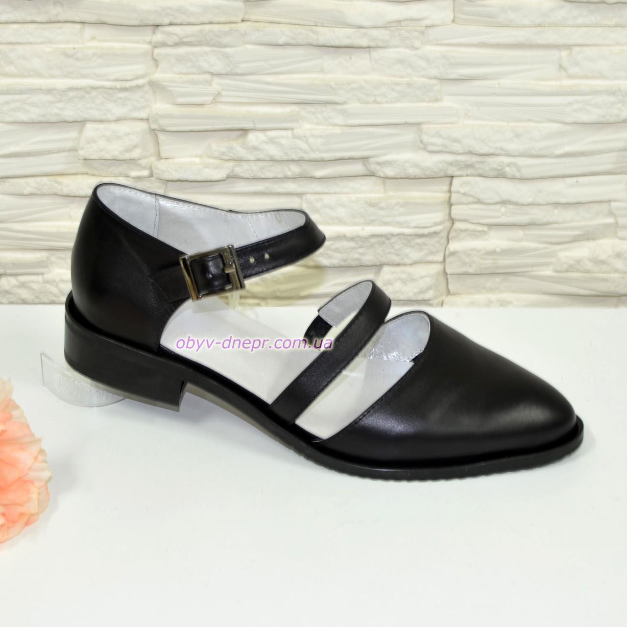 Черные женские кожаные туфли на низком ходу