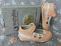 Туфельки для девочки 2BA1312MIX
