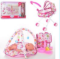 Кукла пупс с аксессуарами,ковриком  и коляской 86926 36 см ***