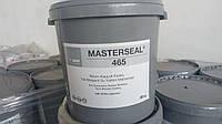 Эластичная битумно каучуковая гидроизоляция MASTERSEAL 665.