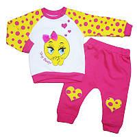Костюм для девочки 68-80 кофта+штаны арт.2672