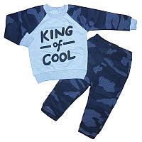 Костюм для мальчика 68-86 кофта +штаны, арт.17559