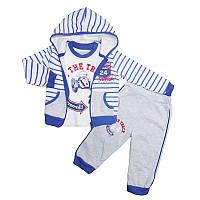 Костюм для мальчика 74-86  2 кофты+штаны, арт.9032