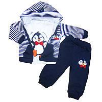 Костюм для мальчика 74-86  2кофты+штаны , арт.9044