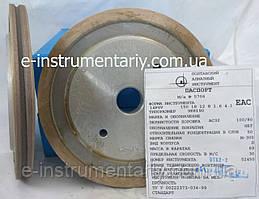 Алмазный круг для обработки стекла (14F6V)R1,6 150х18х12хR1,6х22  АС32 связка М-300