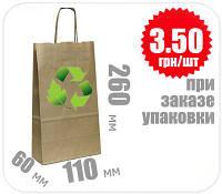 Бумажный крафт пакет с ручкой 260х110х60