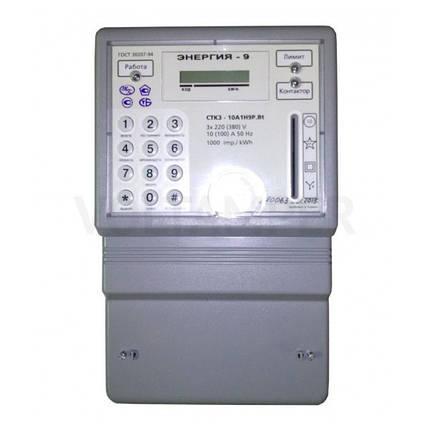 Счетчик электроэнергии СТК3-10А1Н4P.ВUt 3х220/380В 5(7.5)А трехфазный многотарифный, фото 2