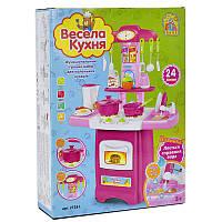 """Детская игровая кухня 2728 L, свет, звук, на батарейках, ТЕЧЁТ ВОДИЧКА, в коробке """"FUN GAME"""""""
