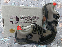 Кроссовки для мальчика 3BA1753MIX