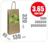 Бумажный крафт пакет с ручкой 320х130х85