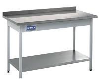 Стол производственый СП-2 КИЙ-В (разделочный 600х1200)