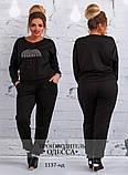 Женский костюм спортивный костюм французский трикотаж батальный р 46-56, фото 4