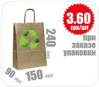 Бумажный крафт пакет с ручкой 240х150х90