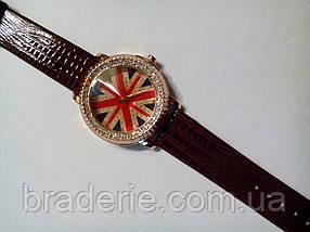 Часы наручные L1183