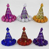 Колпак праздничный С 23237, /цена за упаковку 12  шт/ 6 цветов