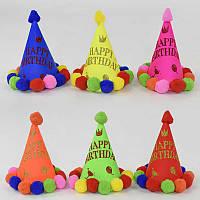 Колпак праздничный С 23239, /цена за упаковку 12  шт / 6 цветов