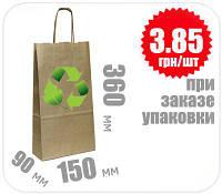 Бумажный крафт пакет с ручкой 360х150х90