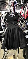 Женское коктейльное платье на тонких бретельках Love KAN № 0213