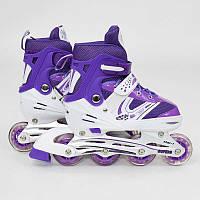 Детские раздвижные ролики F 22246 р 35-38, фиолетовый