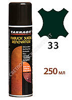 Краска-аэрозоль для замши Tarrago Nubuck Suede Renovator, 250 мл,  цв. темно-зеленый