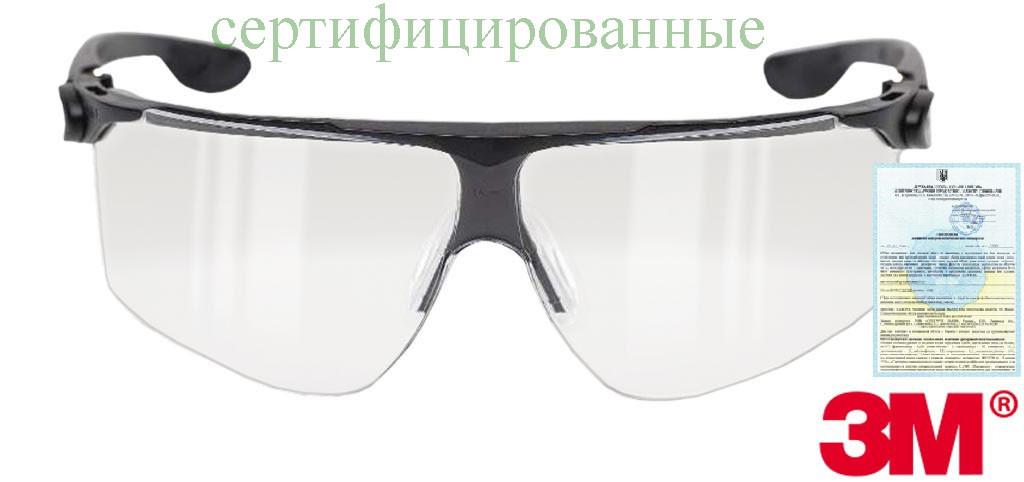 Очки защитные 3M-MAXIMBAL