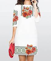 Заготовка жіночого плаття чи сукні для вишивки та вишивання бісером Бисерок  «Чари квітів» ( 40158264a7877
