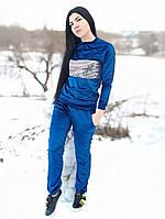 Костюм женский велюр  Весна