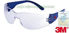 Захисні окуляри з серії 2720 3M-OO-2720 T