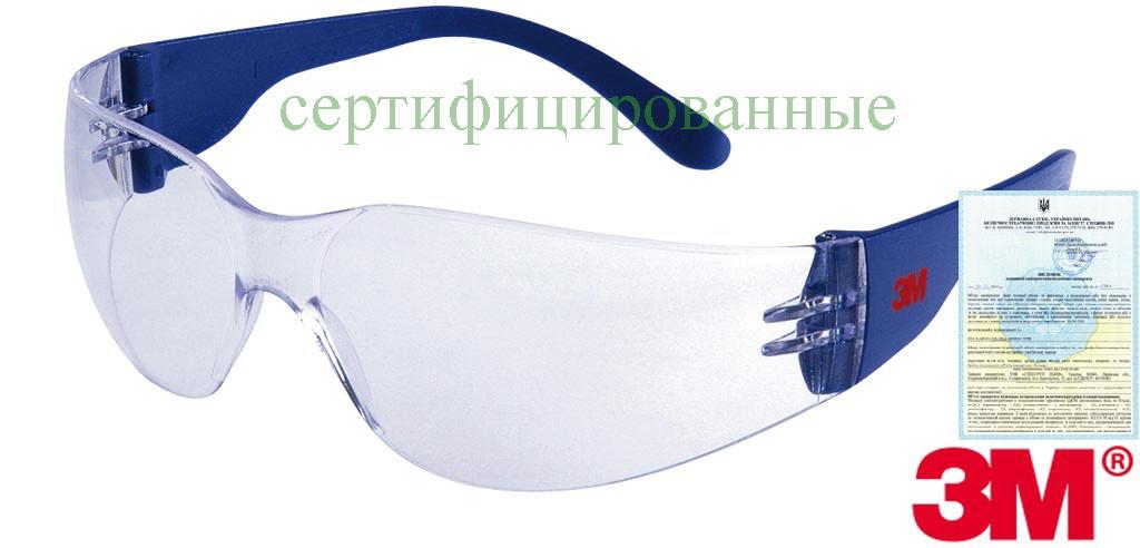 fa2e23d4bf12 Защитные очки из серии 2720 3M-OO-2720 T, цена 196,60 грн., купить в ...
