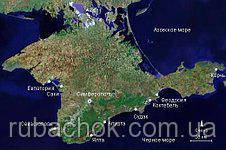 Отправки в АР Крым
