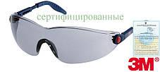 Захисні окуляри з серії 2740 3M-OO-2741 S