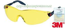Захисні окуляри з серії 2740 3M-OO-2742 Y