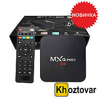 ТВ-приставка OTT TV Box MXQ Pro 4K | 4 ядра | Android